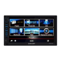 Автомагнитола SWAT CHR-6100 7, 2DIN, мультимедиа,4х50 вт,MP3,USB,SD,BT,NAVI